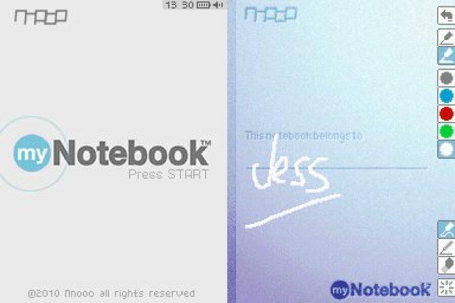 myNotebook: Carbon, Pearl and Tan Screenshot