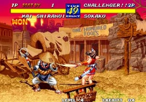 Fatal Fury 3: Road to the Final Victory Review - Screenshot 1 of 3