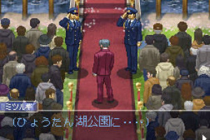 Ace Attorney Investigations 2 Screenshot