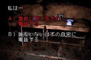 Silent Hill Play Novel Review - Screenshot 5 of 6