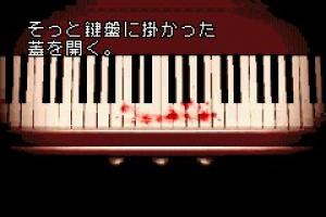 Silent Hill Play Novel Review - Screenshot 3 of 6
