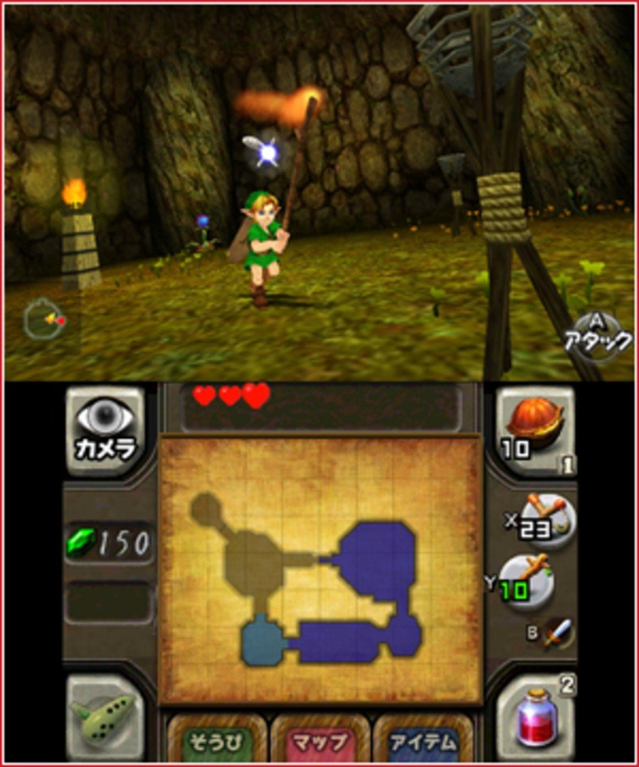 Ocarina Of Time Hd Pc