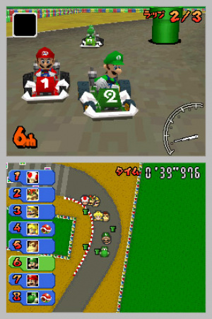 Mario Kart DS Review - Screenshot 5 of 5