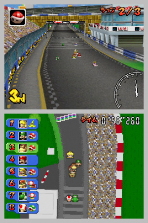 Mario Kart DS Review - Screenshot 2 of 3