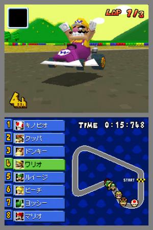 Mario Kart DS Review - Screenshot 2 of 5