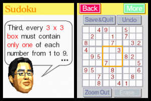 Dr. Kawashima's Brain Training: How Old is Your Brain? Review - Screenshot 3 of 3