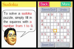 Dr. Kawashima's Brain Training: How Old is Your Brain? Screenshot