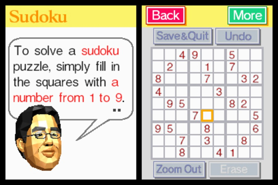 Dr. Kawashima's Brain Training: How Old is Your Brain? Screenshot