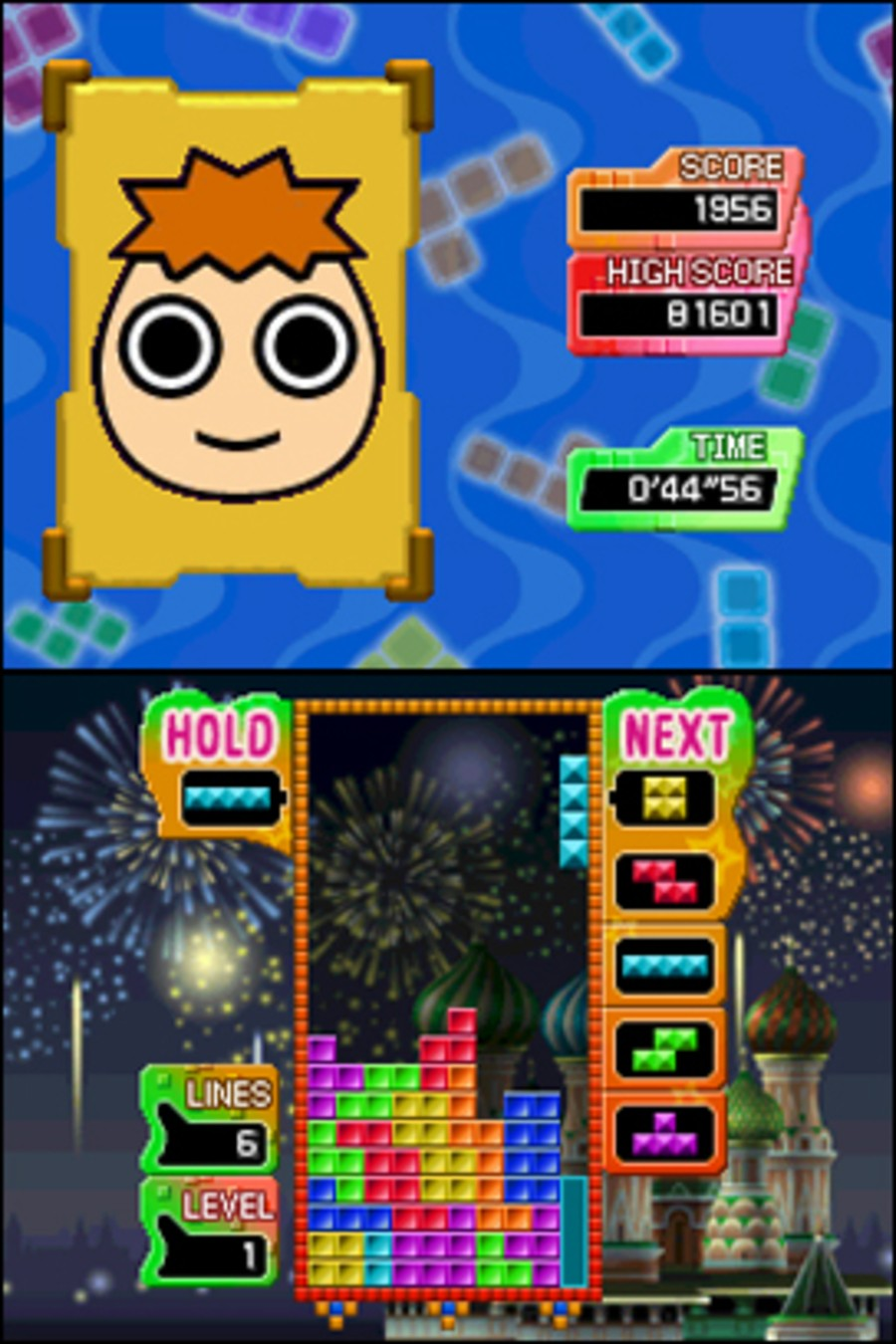 Tetris Party Live Screenshot