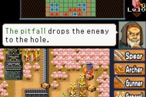 Dairojo! Samurai Defenders Screenshot