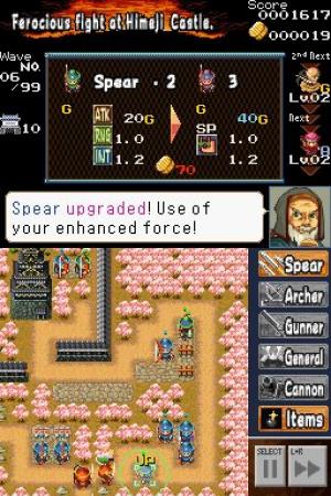 Dairojo! Samurai Defenders Review - Screenshot 1 of 3