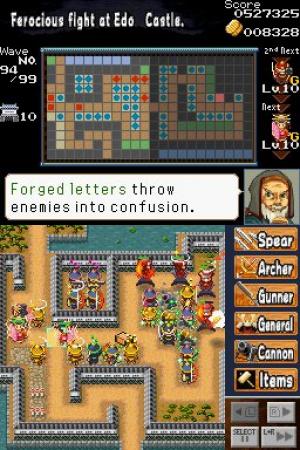 Dairojo! Samurai Defenders Review - Screenshot 2 of 3