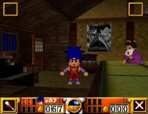 Goemon's Great Adventure Review - Screenshot 4 of 5