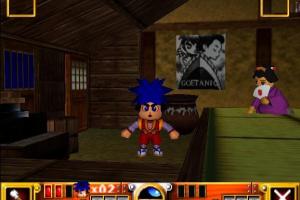 Goemon's Great Adventure Screenshot