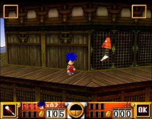 Goemon's Great Adventure Review - Screenshot 5 of 5