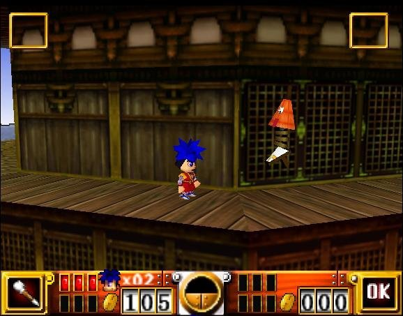 Goemon's Great Adventure Screenshot
