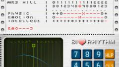 Biorhythm Screenshot
