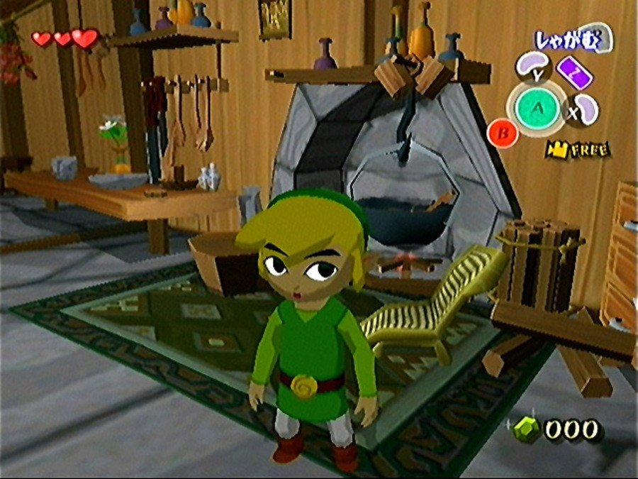 The Legend of Zelda: The Wind Waker Screenshot