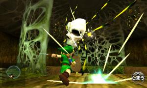 The Legend of Zelda: Ocarina of Time 3D Review - Screenshot 3 of 4