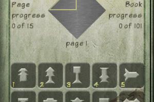 505 Tangram Screenshot