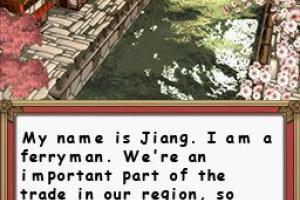 Ferryman Puzzle Screenshot
