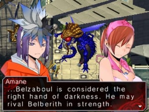 Shin Megami Tensei: Devil Survivor Overclocked Review - Screenshot 1 of 5