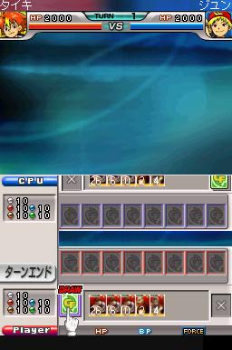 SNK Vs Capcom Card Fighters DS Screenshot