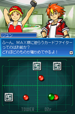 SNK Vs Capcom Card Fighters DS Screenshot