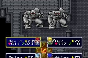 Lufia & The Fortress of Doom Screenshot