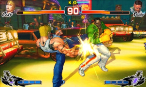 Super Street Fighter IV 3D Edition Review - Screenshot 2 of 6