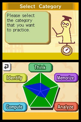 Big Brain Academy Screenshot