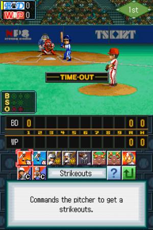 Absolute Baseball Review - Screenshot 1 of 3