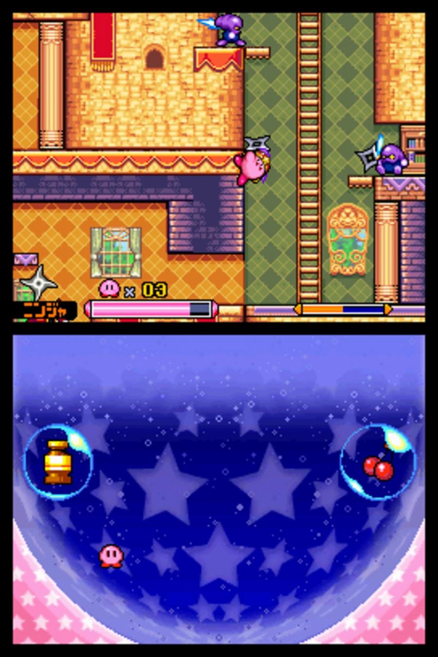 Kirby Squeak Squad Screenshot