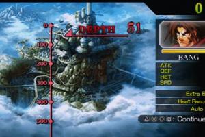 BlazBlue: Continuum Shift 2 Screenshot