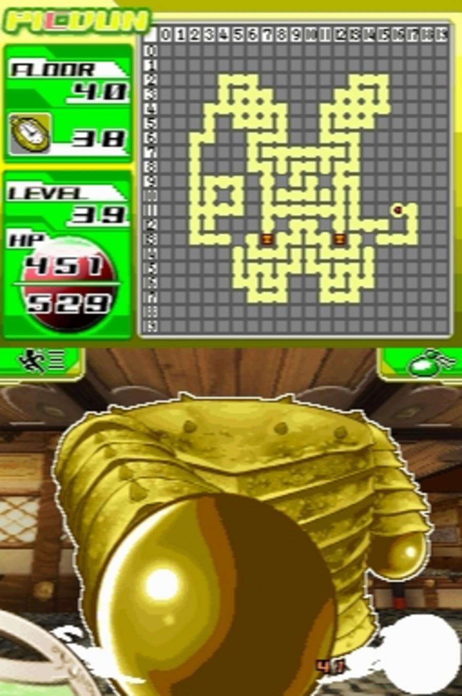 GO Series: Picdun Screenshot