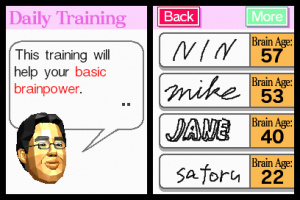 Dr. Kawashima's Brain Training: How Old is Your Brain? Review - Screenshot 2 of 5