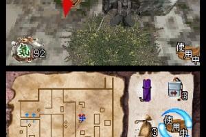 Tenchu: Dark Secret Screenshot