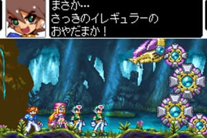 Mega Man ZX Screenshot