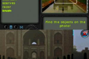 Hidden Photo Screenshot