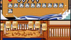 Pro Jumper! Guilty Gear Tangent!? Screenshot
