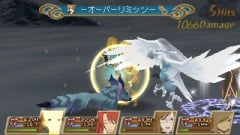 Tales of the Abyss Screenshot