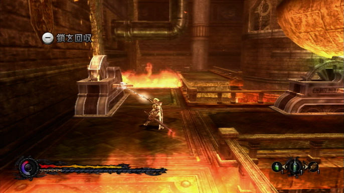 Pandora's Tower Screenshot