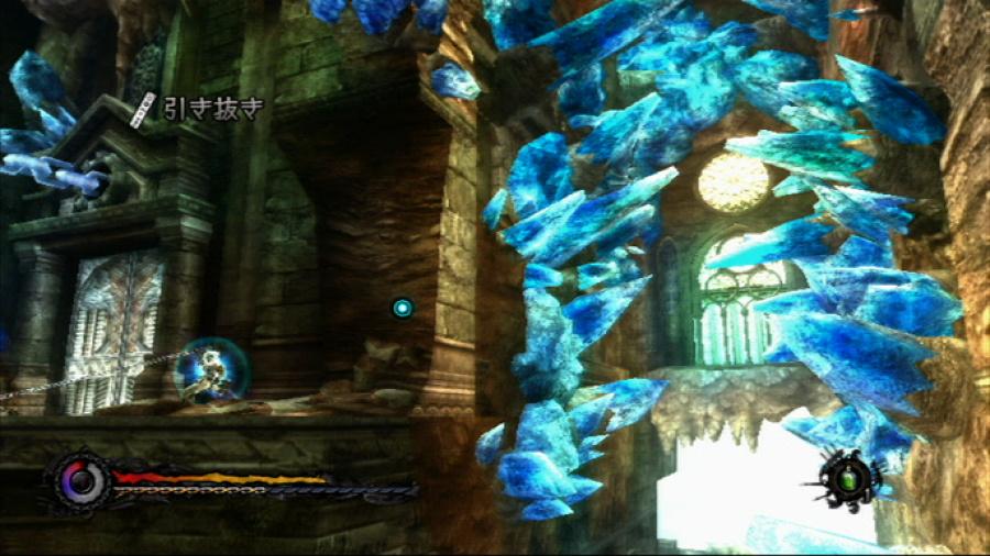 Pandora's Tower Review - Screenshot 1 of 6