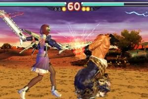 Tekken 3D Prime Edition Screenshot