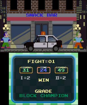 3D Classics: Urban Champion Review - Screenshot 5 of 5