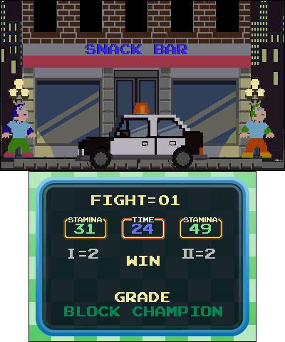 3D Classics: Urban Champion Screenshot
