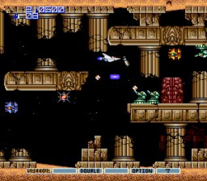Gradius II: Gofer no Yabou Review - Screenshot 1 of 2