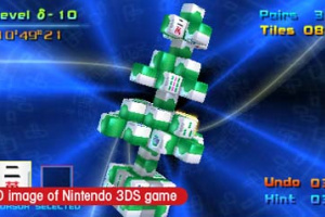 Mahjong CUB3D Screenshot
