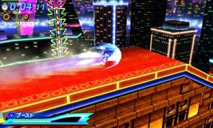 Sonic Generations Review - Screenshot 1 of 5