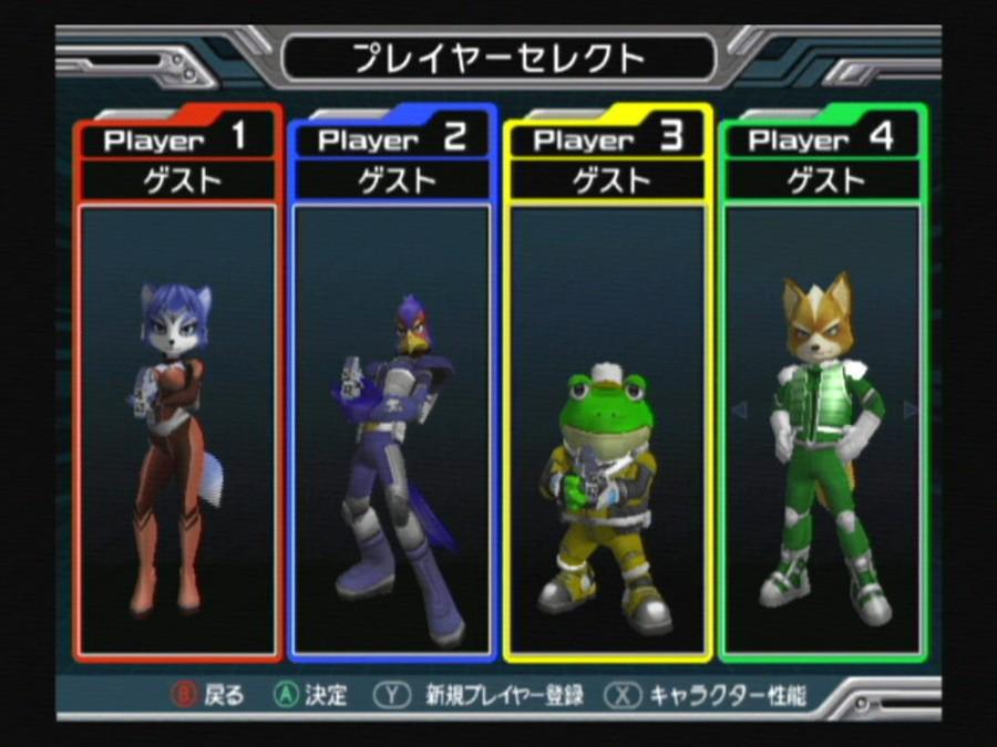 Star Fox: Assault Screenshot